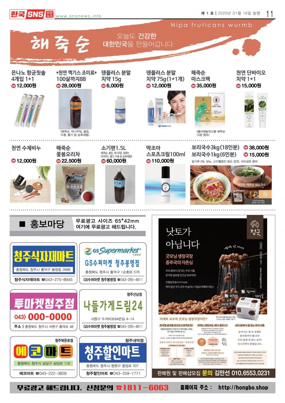 news_11.jpg
