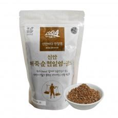 해죽순 신안천일염 500g(천연미네랄, 350배 폴리페놀 함유, 짠맛이 덜하고 맛있는 소금)
