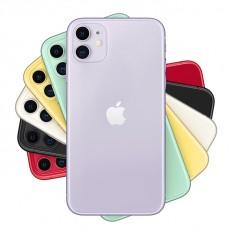 iPhone11 - 128g
